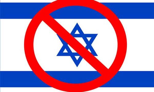 Almanya İkinci dünya savaşını kazansaydı, İsrail Devleti Hiç Var Olmayacaktı.