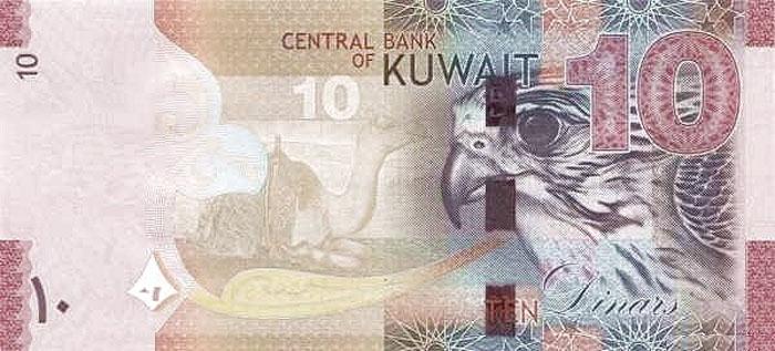 Kuveyt para birimi