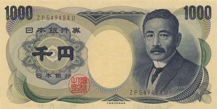 Yen parası hangi üllkenin?